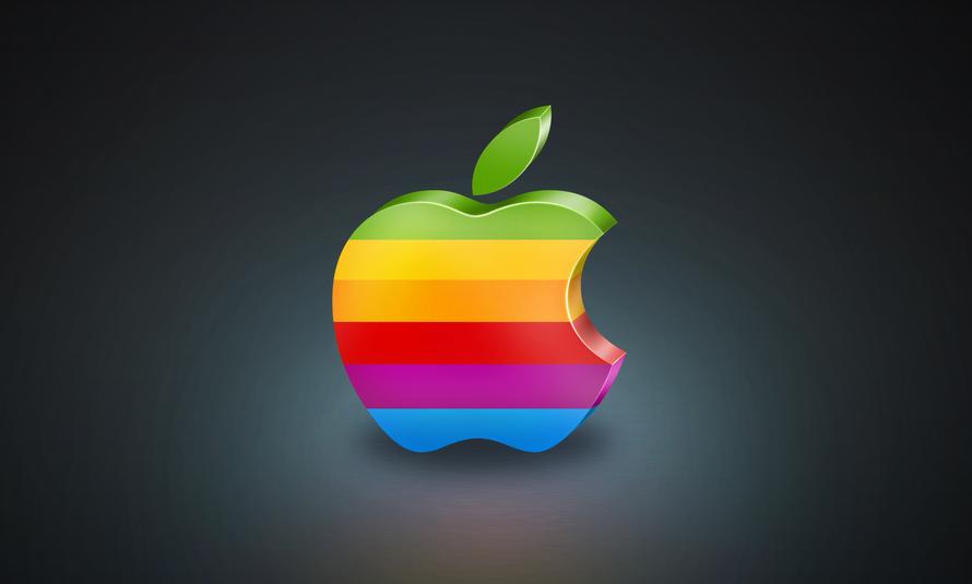 apple-codigo-inversor