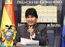 Gas Bolivia Codigo 19.09.2116
